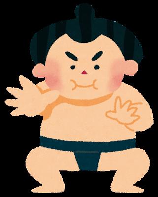年賀状 2013 年賀状 無料 : 強そうなお相撲さん(力士)が ...