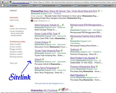 Google Mengubah Tampilan Sitelink di Pencariannya - Tampilan Sitelink Baru | Khamardos Blog