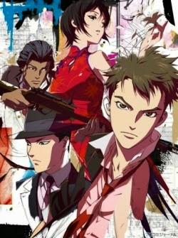 Senkou no Night Raid - Tổ Chức Tình Báo Sakurai Kikan
