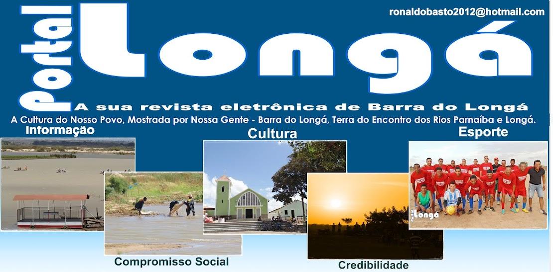 Portal Longá  - Barra do Longá