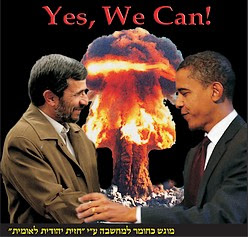 http://4.bp.blogspot.com/-ZA09-7M-pm8/Te3Un3oV6II/AAAAAAAAdd0/GAENaie3vVM/s320/Obama%2Band%2BAhmadinejad%2Byes%2Bwe%2Bcan.jpg