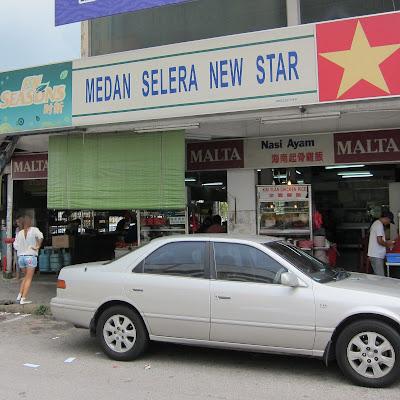 Tai-Hong-Lei-Cha-New-Star-Taman-Sentosa-Johor-Bahru