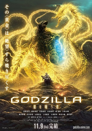Baixar Godzilla - O Devorador de Planetas Torrent Download