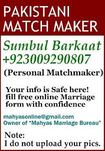 Best matchmaker in Pakistan