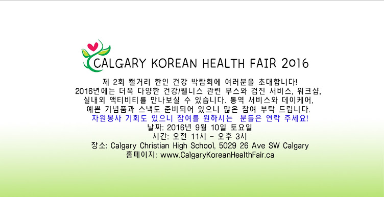 Calgary Korean Health Fair