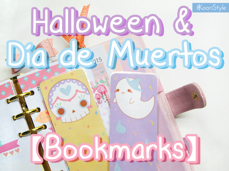 Koori KooriStyle Kawaii Cute Planner Stationery Goods Goodies Agenda Journal Halloween Bookmark Etsy Ghost Sugar Skull Dia de Muertos Day of Dead