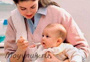 Кормление ребенка, фото