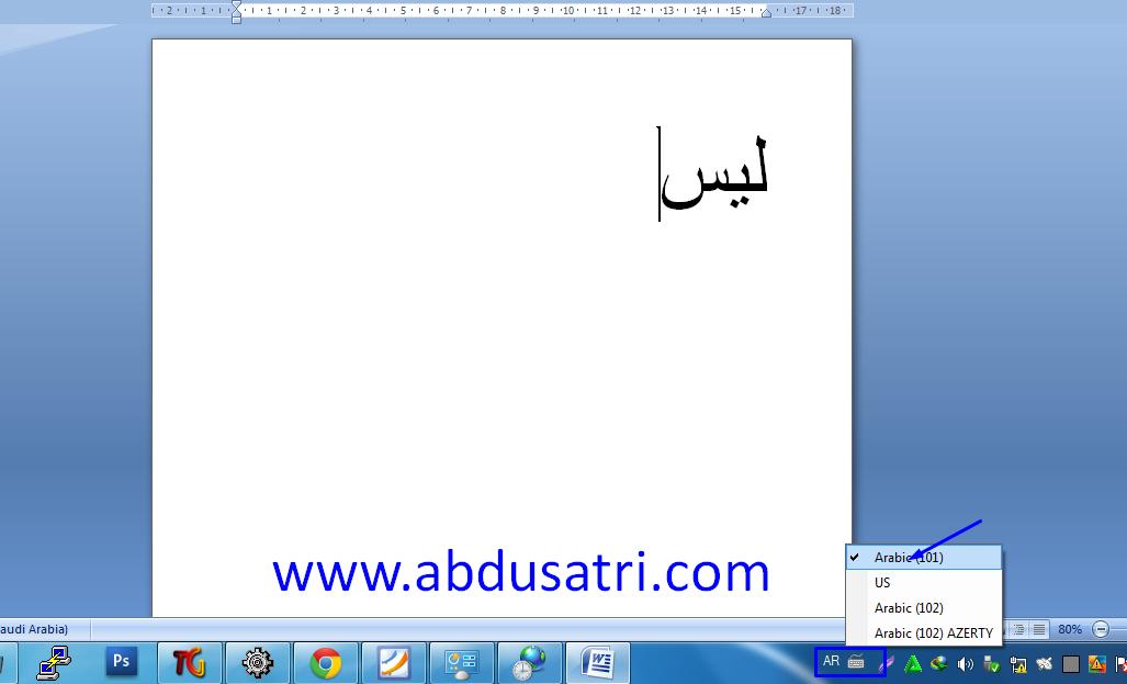 Cara setting komputer untuk ngetik bahasa arab