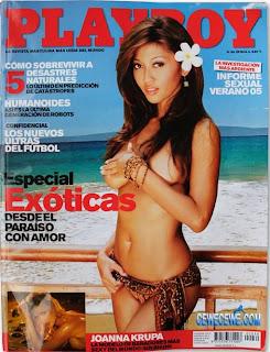 hot Model Playboy Tiara Lestari