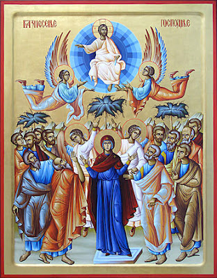 Feast of the Ascension, Ascension of Jesus