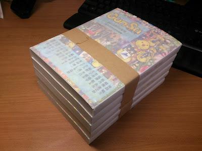 「月刊群雛 (GunSu) 2014年02月号」オンデマンド印刷版