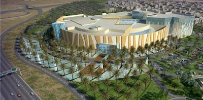 kuwait mall's