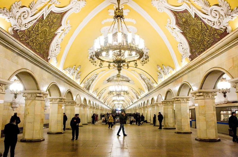 Moscow Metro Stations, The Underground Palace
