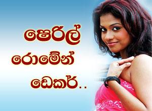 Gossip Lanka Lk