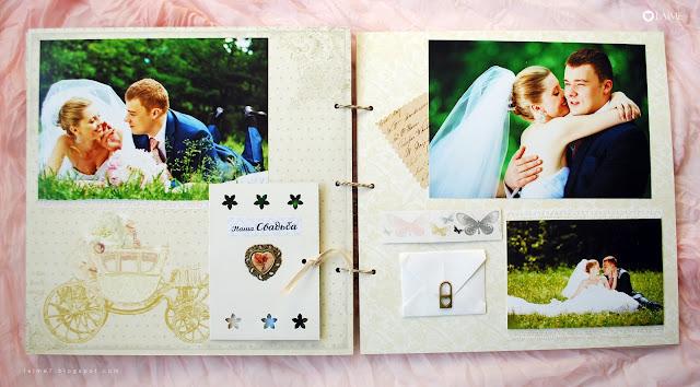 Как сделать свадебный альбом для фотографий своими руками 45