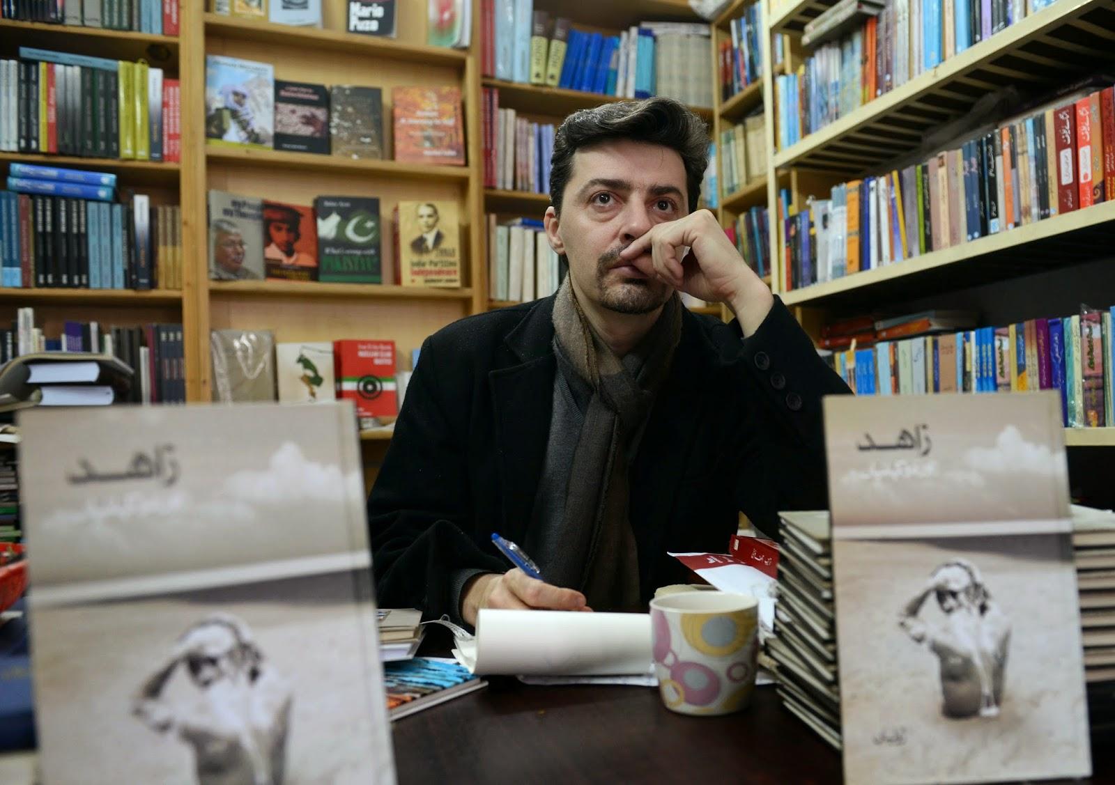 Education, France, French author, Julien Columeau, Literature, Pakistan, Urdu literature, Urdu Novelist, Urdu Poet, Writers, Lahore,