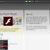 [DEBIAN] IceWeasel Adobe Flash Plugin 설치하기(Install Adobe Flash Plugin on IceWeasel/Debian)