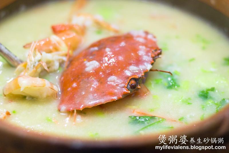 煲粥婆养生砂锅粥