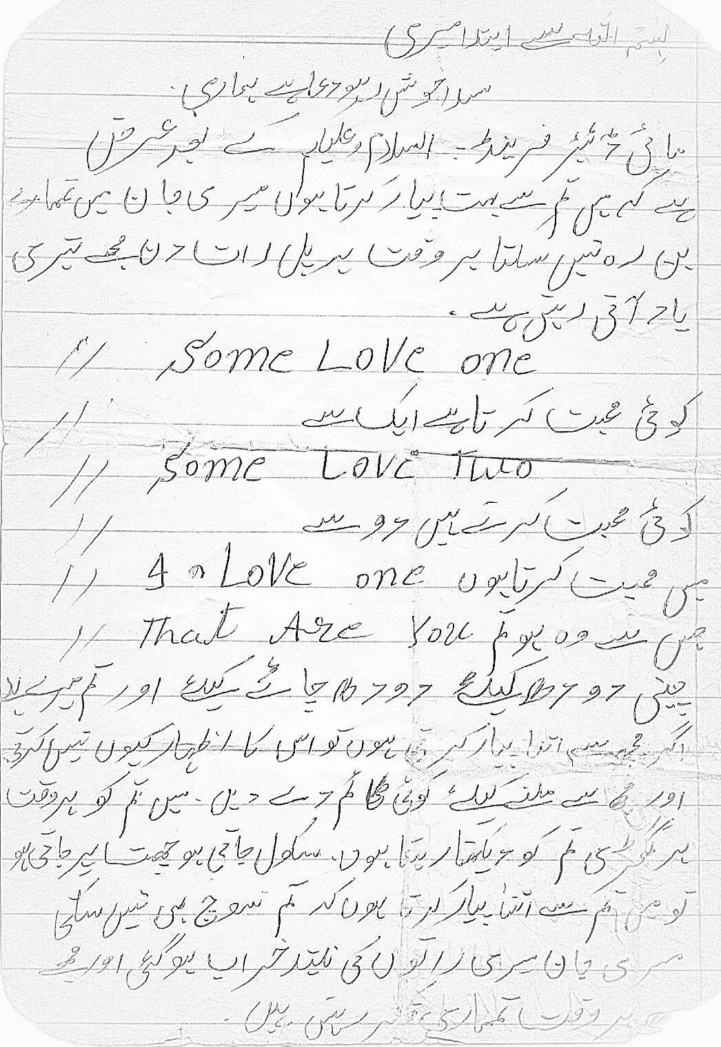 Adab Parey Secret Confessions