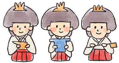 三人官女のイラスト(ひな祭り)