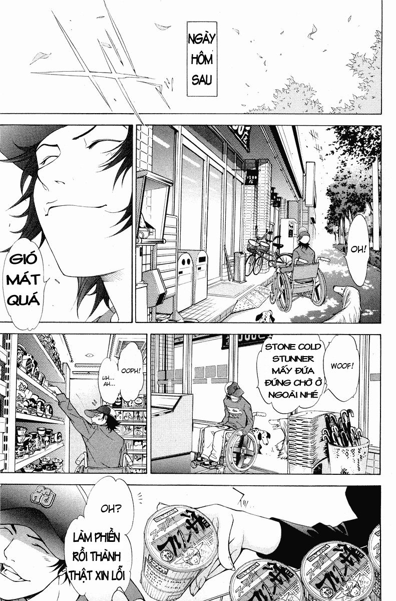 Air Gear Chap 047