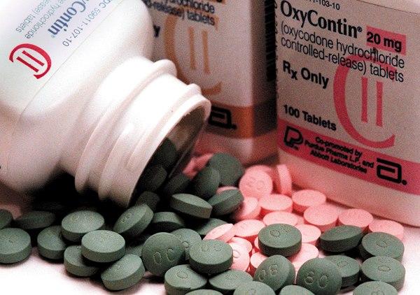 Oxycontin comprar