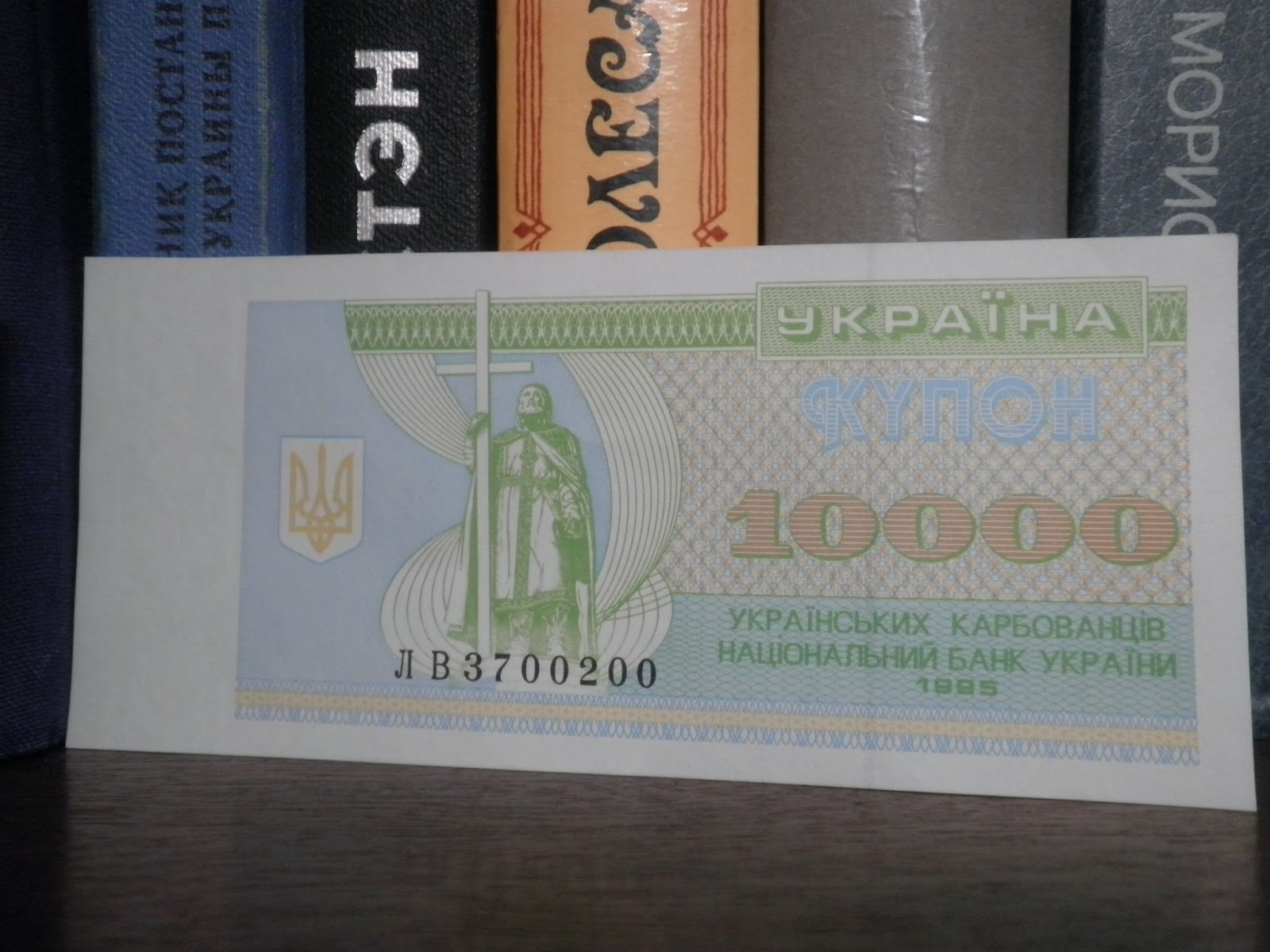 Where to change currency in Kharkov 14