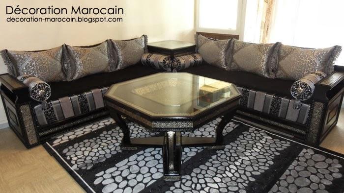 Salon marocain top moderne 2014