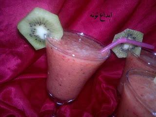 عصير الكيوي والفراولة بمذاق رائع بالصور