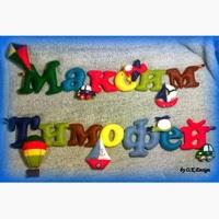 Сказочная мастерская рукодельные блоги шитье