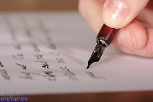Mesti Baca Surat Pesanan Dari Guru Untuk Ibu Bapa