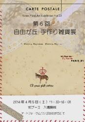 http://candlebooklet.blogspot.jp/2014/02/45.html