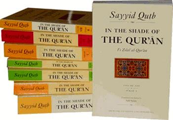 Download eBook Tafsir Qur'an Berbahasa Arab - Tafsir Fi Zilal Al Qur'an SAYYID QUTB Lengkap 30 Juz