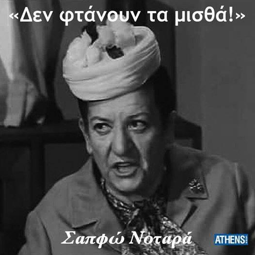 ΜΠΟΥΡΛΟΤΟ !!!!