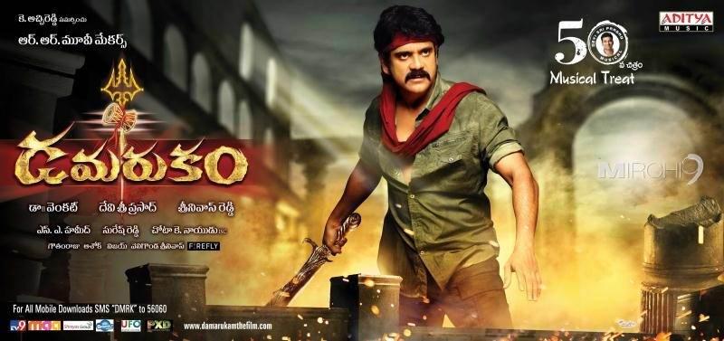Damarukam Telugu Movie Songs Free Download In Ziddu Roger