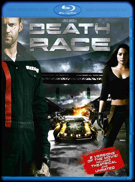 [Mini-HD] Death Race (2008) ซิ่ง สั่ง ตาย 1 [720p][เสียง:ไทยDTS+อังกฤษDTS][บรรยาย:ไทย+อังกฤษ]
