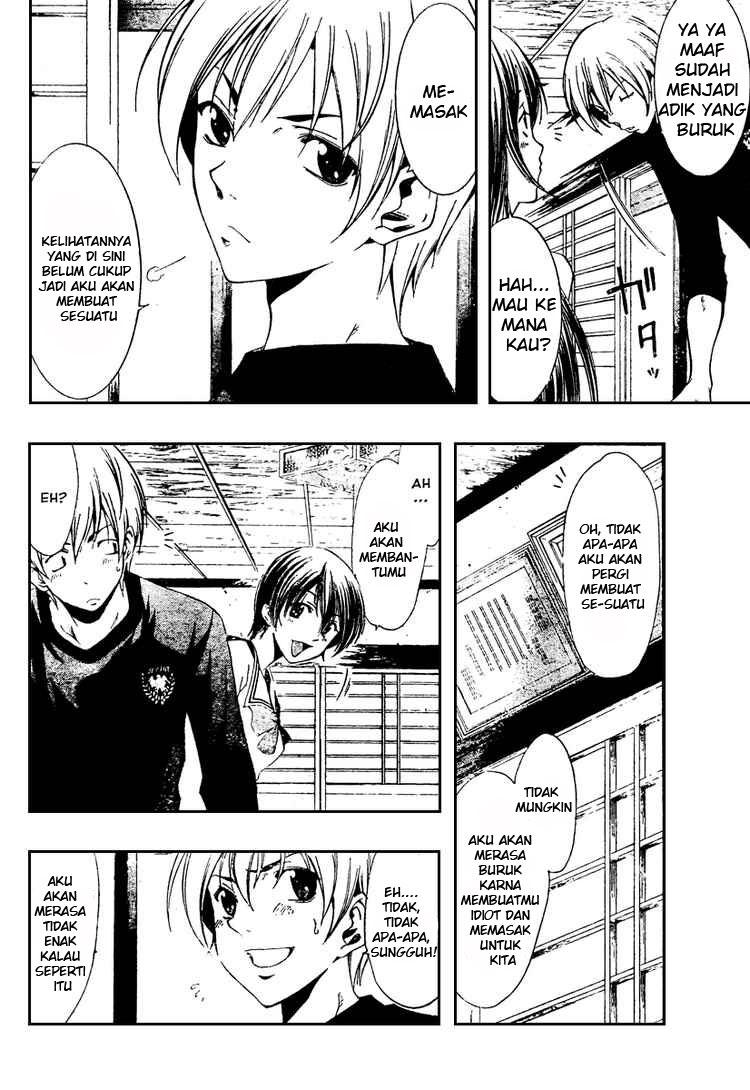 kimi no iru machi Online 20 page 10
