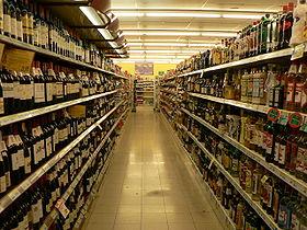 foto de lineal de supermercado