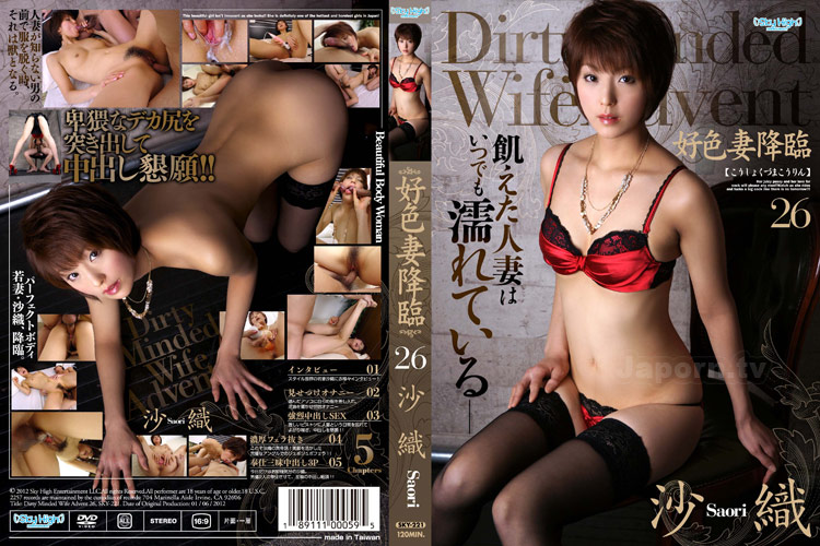 SKY 221 SKY 221 – Obscene Wife Advent Vol 26 – Saori (DVD ISO)
