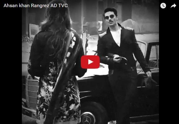 Ahsan Khan TVC Rangrez AD