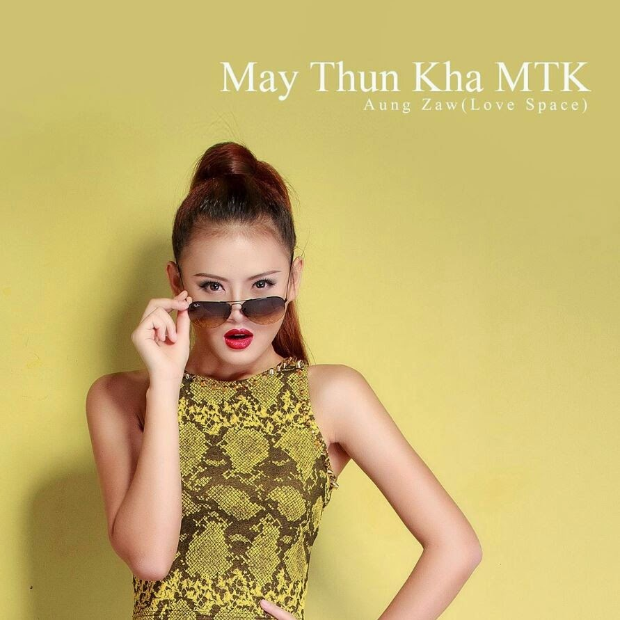 May Thun Kha - Pretty Myanmar Girl Collection