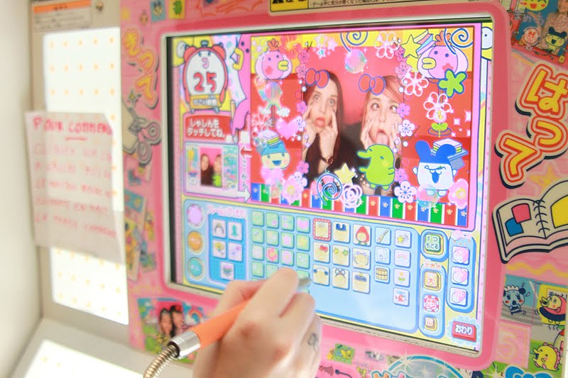 purikura