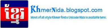 KhmerNida.blogspot.com