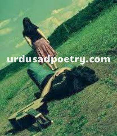 Sochun To Sari Umar