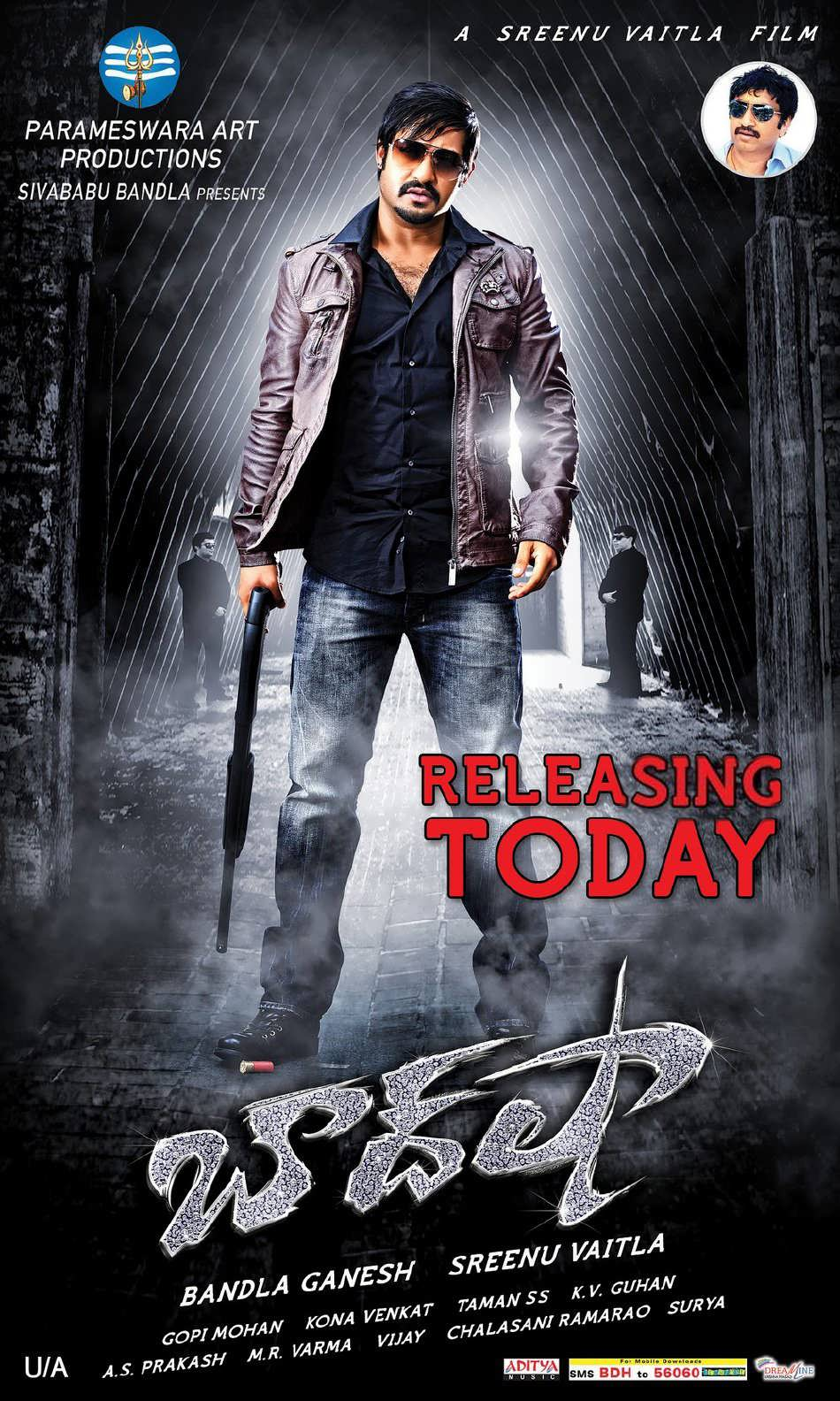 Baadshah Telugu Movie Releasing Today HQ Posters | Actress ... Baadshah 2013 Posters