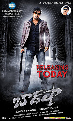 Baadshah Telugu Movie Releasing Today HQ Posters