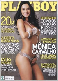 Revista Playboy   Mnica Carvalho Fevereiro 2012