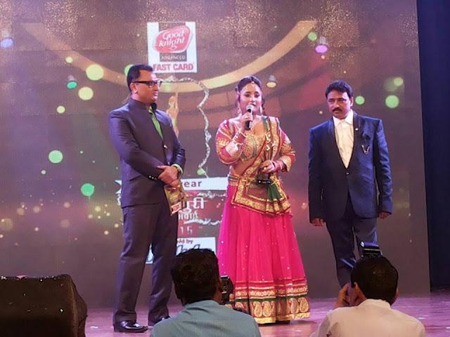 Awadhesh Mishra, Rani Chatterjee at Bhojpuri Film Awards 2015