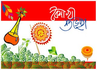 shuvo noboborsho 1419bengali new year cardswallpapers and screensavers for your mobile