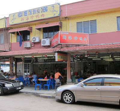 Braised-Duck-Sin-Hai-Cheng-Taman-Sri-Skudai-Johor